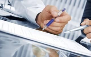 Возврат товара от юридического лица юридическому лицу как оформить документы