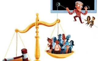 Если свидетель обвинения не является в суд по уголовному делу принудительному приводу