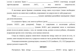 Подача искового заявления по месту нахождения истца