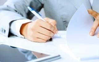 Штамп по доверенности на право подписи