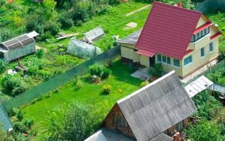 Зачем оформлять дачный дом в собственность