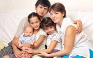 Выдается ли материнский капитал на третьего ребенка