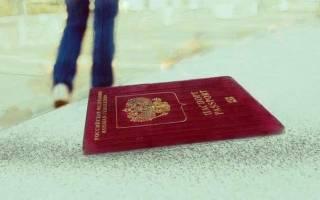Заявление в полицию об утере паспорта образец