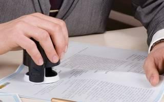 Как продать квартиру по генеральной доверенности — пошаговая инструкция