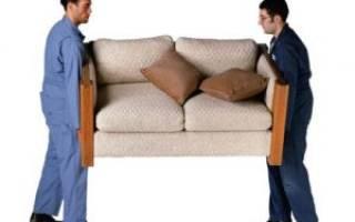 Закон 55 об отмене возрата мебели
