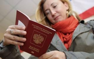 Заявление на получения паспорта по программе переселения