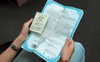 Доверенность в кадастровую палату от юридического лица