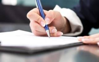 Как писать доверенность на получение денег