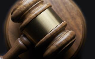 Арбитражный суд проверить контрагента