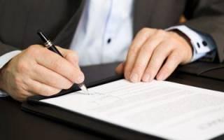 Доверенность на подписание бухгалтерских документов образец