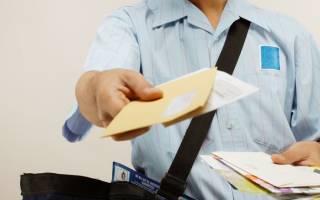 Доверенность на курьерскую службу образец