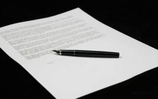 Как написать расписку о получении денег залог за квартиру