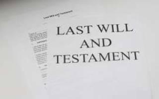 Наследство по завещанию и без: особенности вступления в наследство в различных ситуациях