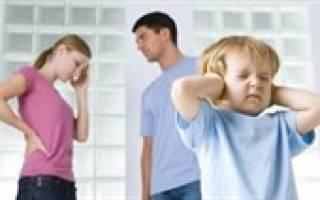 Раздел имущества при разводе с детьми