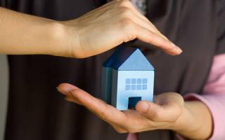 Сколько стоит титульное страхование квартиры