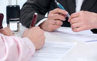 Примерная форма доверенности на представление интересов юридического лица при проведении проверки (подготовлено экспертами компании; Гарант; )