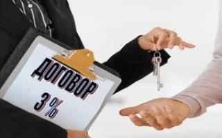 Как происходит продажа квартиры через риэлтора