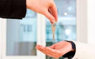 Как отказаться от части приватизированной квартиры