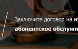 Изменения в фмс для юридических лиц постановки иностранных граждан