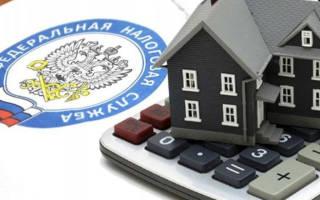 Дата оплаты налога на недвижимость физических лиц в 2020 году