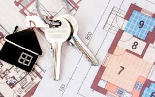 Как написать завещание на квартиру образец