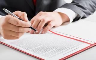 Доверенность на продажу квартиры образец бланк