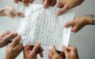 Как лучше оформить передачу прав на имущество