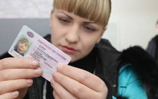 Бланк на замену водительского удостоверения 2020 скачать по истечении срока