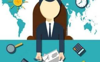 Доверенность на распоряжение денежными средствами юридического лица