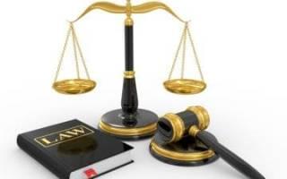 Закон о защите прав потребителей технически сложый товар 2020