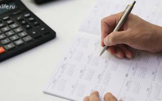 Зависит ли отпускные расчеты если идешь с середины месяца