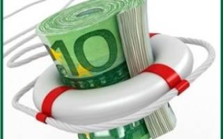 Заявление на отказ от страховки по кредиту образец убрир