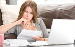 Как оформить процедуру банкротства физического лица