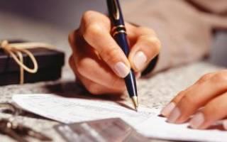 Порядок вступления в наследство оформление наследственных прав