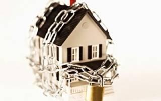 Доверенность на снятие обременения по ипотеке образец