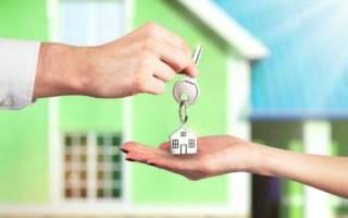 Оформление дарственной на недвижимость близкому родственнику