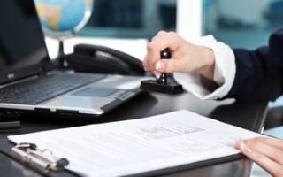 Где оплачивать продление патента иностранному гражданину