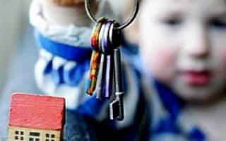 Договор дарения несовершеннолетнему — как оформить дарственную на ребенка