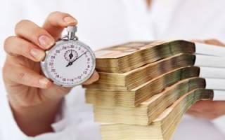 Заем погашен неденежными средствами: НДС у займодавца
