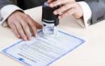Регистрируется ли договор купли продажи квартиры