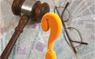 Срок исковой давности по долгам юридических лиц