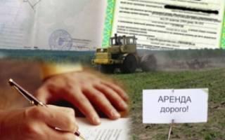Составление договора аренды земельного участка и его образец