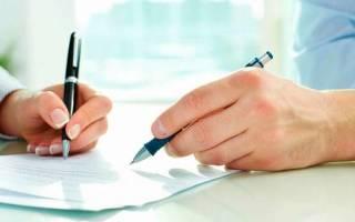 Акт возврата арендованного имущества образец