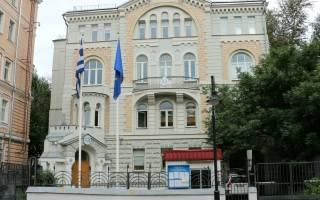 Документы для визы в грецию 2020