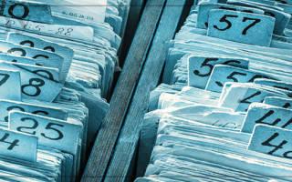 Регистрация завещания в реестре 2020 год