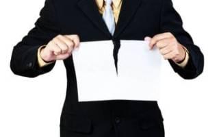 Доверенность на оплату коммунальных услуг образец