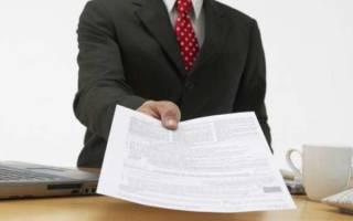Как быть если договор аренды заключен на торгах нужно продать участок
