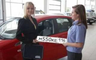 Изменение правил снятия автомобиля с учета в гибдд