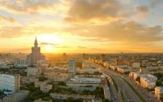Где сделать регистрацию в москве гражданину рф адрес