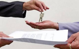 Договор аренды квартиры с перечнем имущества